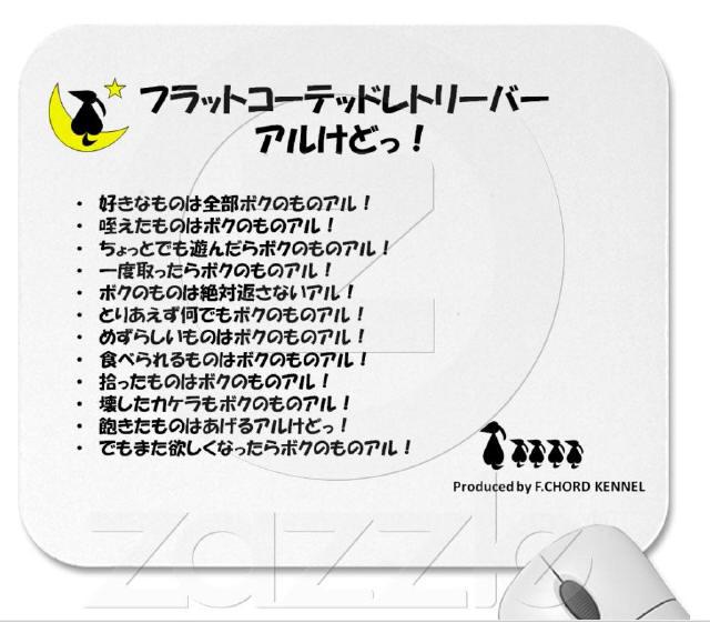 Alpha_mousepad_1