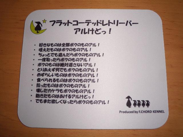 Dscn4266_1