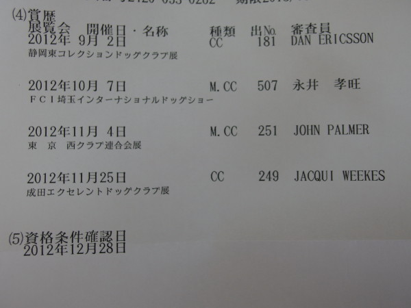 P1070065_1